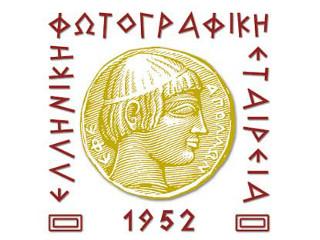 X-Hellenic-Photographic-Society-logo-mikro