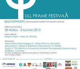 FULL FRAME FESTIVAL 2013