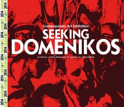 """Seeking Domenikos"""