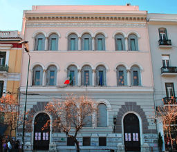 Italian Cultural Institute of Athens